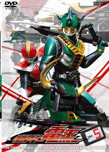 仮面ライダー電王 VOL.5 [DVD]の詳細を見る