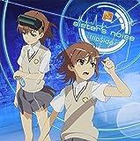 [B00BB7PQZK: sister's noise(通常盤)TVアニメ「とある科学の超電磁砲S」オープニングテーマ]