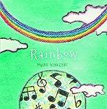Rainbow 画像