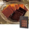 一口でとろける、おいしい高級チョコレートのおすすめは?