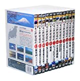 日本の世界遺産 全12巻 (収納ケース付)セット [DVD] 画像