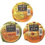 【九州旬食館】 日本の果実 お試しセット 熊本県産 ゼリー 155g× 3個( 甘夏 メロン 新高梨 ) 詰め合わせ セット