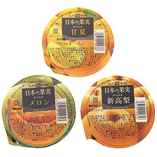九州旬食館 日本の果実 お試しセット