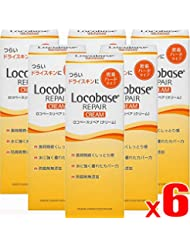 【6本】ロコベース リペアクリーム 30gx6本 (4987107622044-6)