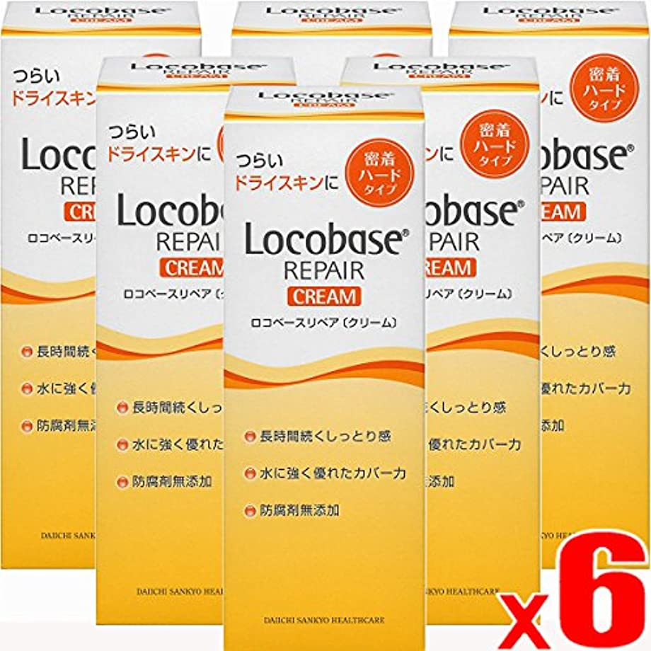 君主緊急質量【6本】ロコベース リペアクリーム 30gx6本 (4987107622044-6)
