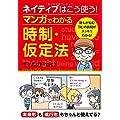漫画・アニメ・BL