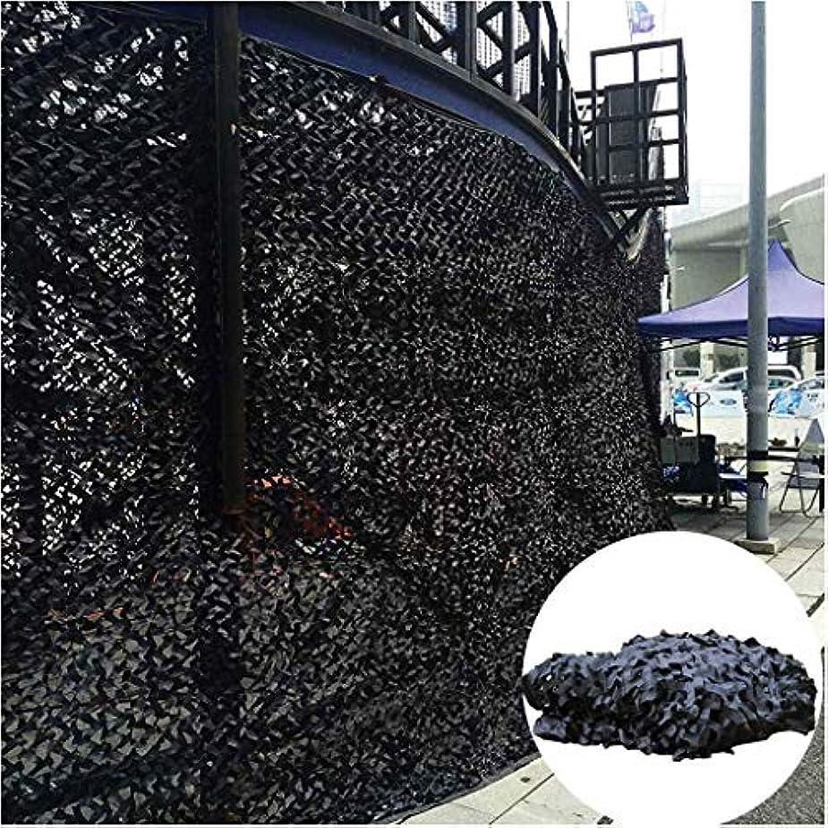 コーチ手錠不十分なシェーディングネット黒迷彩ネット日除けネットカバーキャンプ装飾シェルター2M-10M (Size : 3x4m)