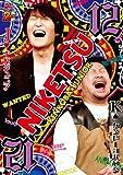 にけつッ!!12 [DVD]の画像