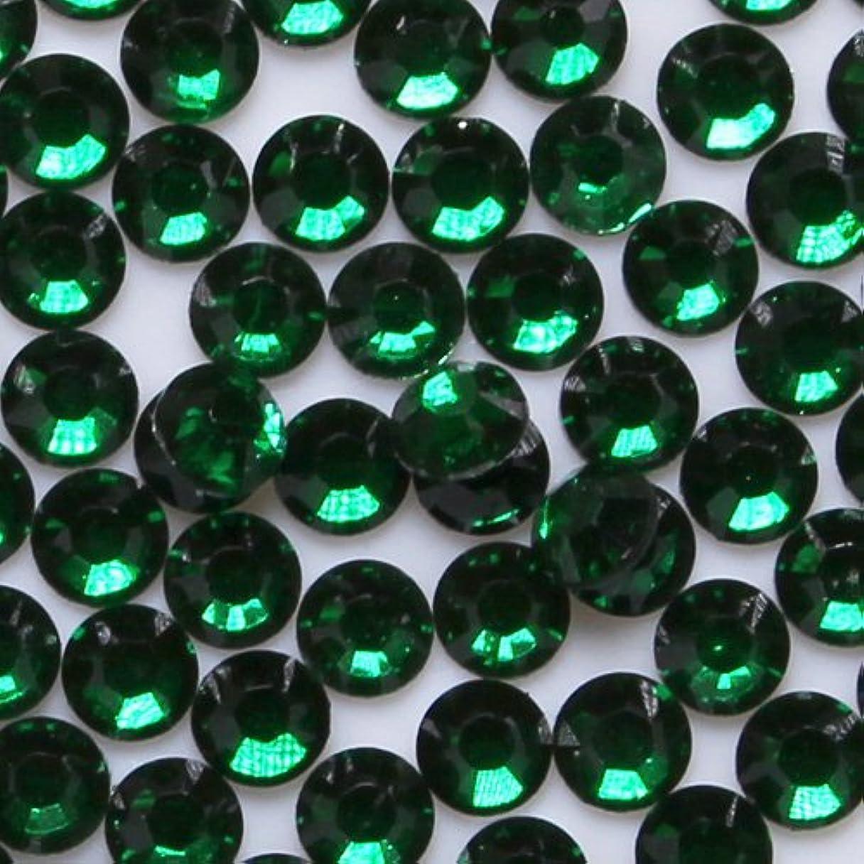 癒す疎外可決高品質 アクリルストーン ラインストーン ラウンドフラット 約1000粒入り 2mm エメラルド