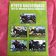 JRA 京都競馬場限定 2017年G1優勝馬 クオカード5枚セット(キタサンブラック、ディアドラ、キセキ、モズカッチャン、ペルシアンナイト)