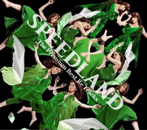 SPEEDLAND -The Premium Best Re Tracks-(DVD付)の詳細を見る