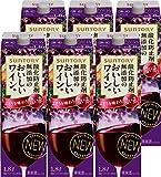 サントリー 酸化防止剤無添加のおいしいワイン。 濃い赤 1.8L×6本 (紙パック) [日本/赤ワイン/辛口/ミディアムボディ/6本]