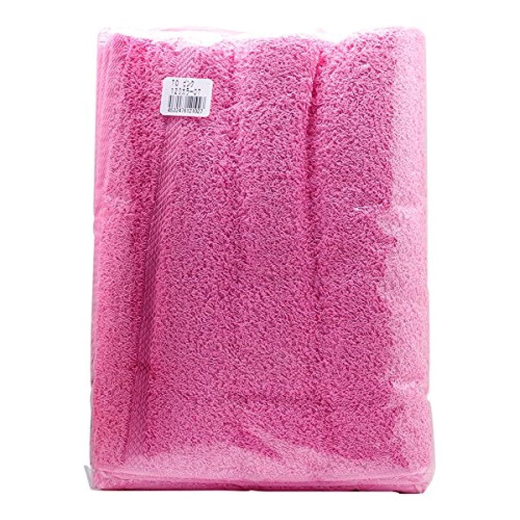 ほんの賞賛するイタリックTO カラーおしぼり 120匁 (12枚入) ピンク
