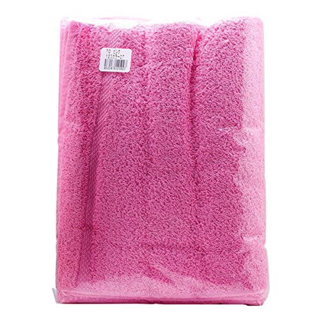 重要な埋め込むほぼTO カラーおしぼり 120匁 (12枚入) ピンク