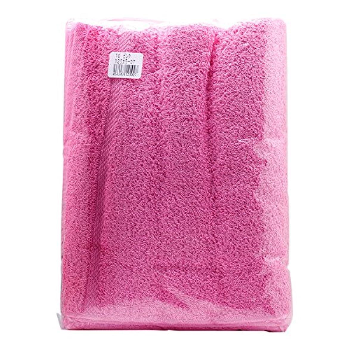 進化文明化ランプTO カラーおしぼり 120匁 (12枚入) ピンク