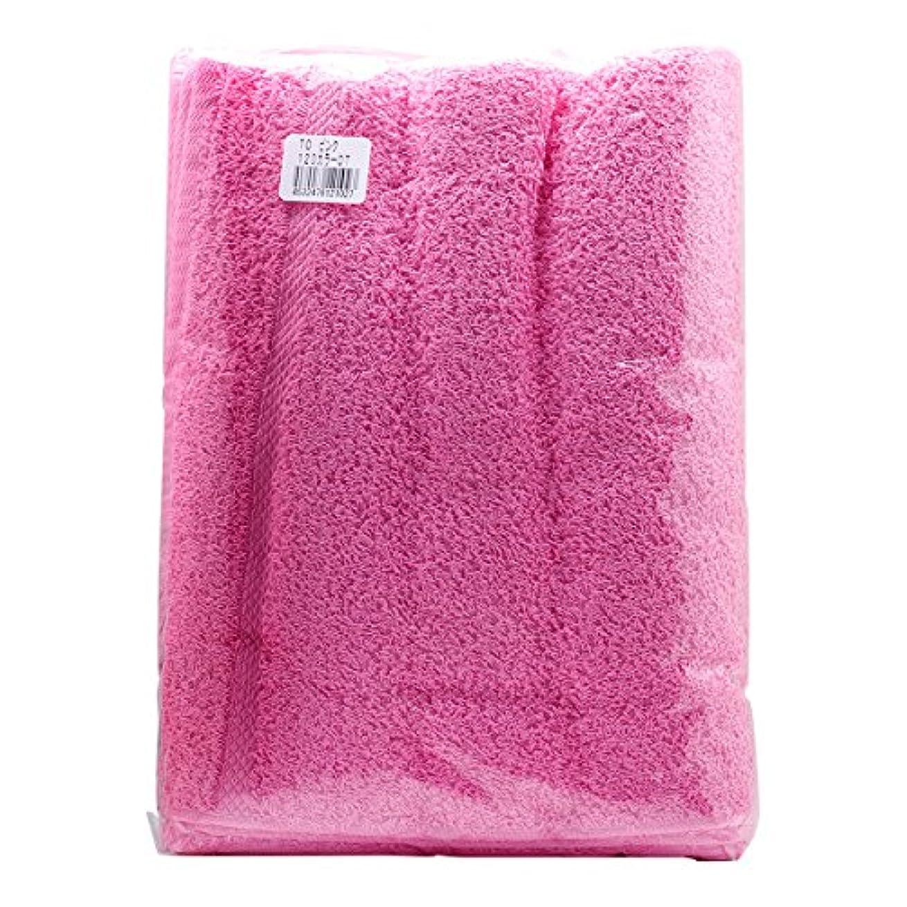 サドルパフ二度TO カラーおしぼり 120匁 (12枚入) ピンク