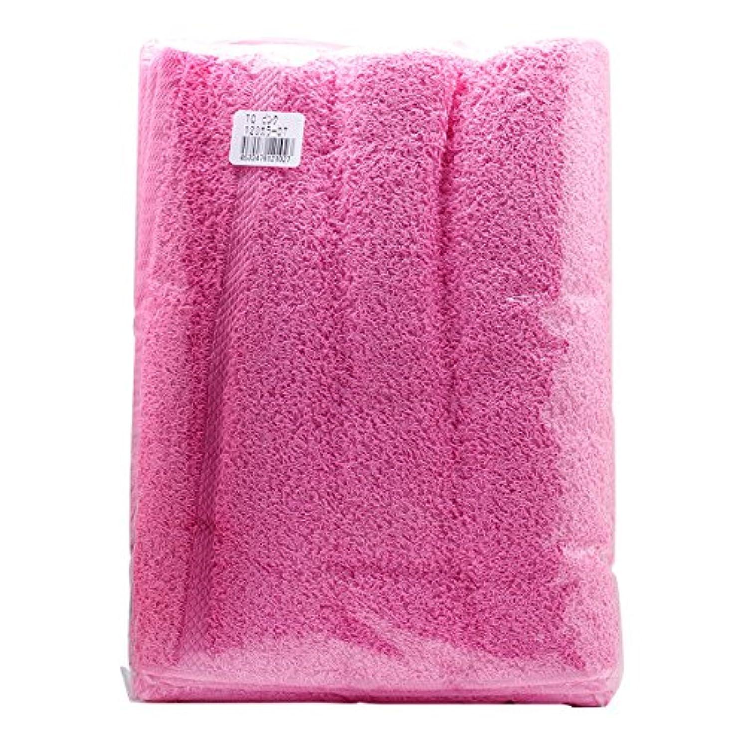 評判頑張るポイントTO カラーおしぼり 120匁 (12枚入) ピンク