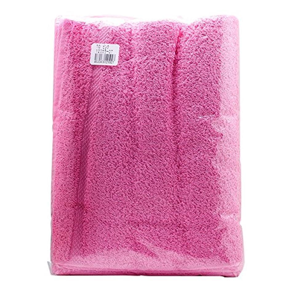 愚か治世王位TO カラーおしぼり 120匁 (12枚入) ピンク