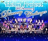 Hello!Project 2015 Summer~Discov...[Blu-ray/ブルーレイ]