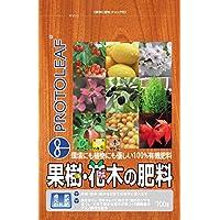 プロトリーフ 果樹・花木の肥料700g