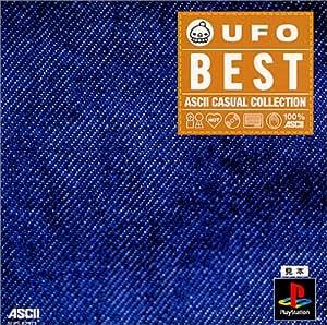 アスキー・カジュアルコレクション UFO ~A Day In The Life~