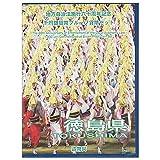 地方自治法施行60周年記念千円カラー銀貨切手帳付(Bセット)徳島県