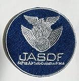 航空自衛隊JASDF/アイロンワッペン/パッチ紺/大