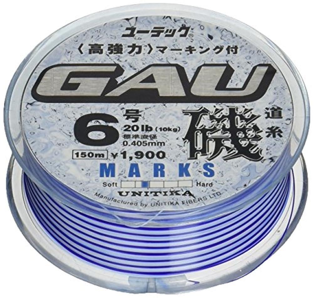 塩辛いストレスメッシュユニチカ(UNITIKA) ライン ユーテックGAU磯 マークス 150m 6号