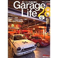 Garage Life (ガレージライフ) 2006年 07月号 [雑誌]