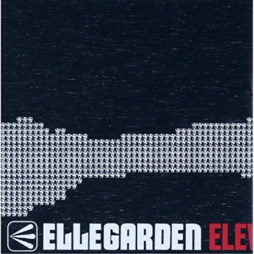 風の日(ELLEGARDEN) の歌詞和訳&TAB譜を紹介♪ギター弾いてみた動画あり!の画像
