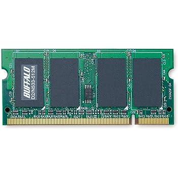 BUFFALO PCメモリ DDR2 533MHz SDRAM(PC4200) 200pin SO-DIMM 512MB D2/N533-512M
