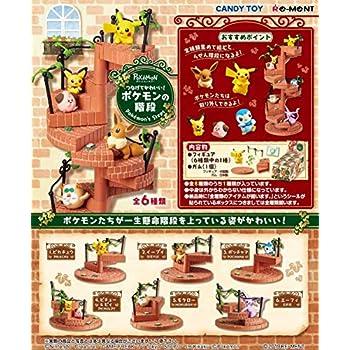 つなげてかわいいポケモンの階段 フルコンプ 6個入 食玩・ガム (ポケモン)