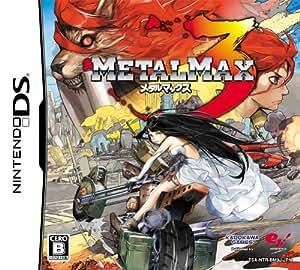 メタルマックス3(通常版) 特典 山本貴嗣先生謹製豪華描き下ろしコミックス付き