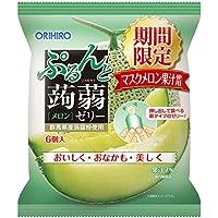 オリヒロプランデュ ぷるんと蒟蒻ゼリーパウチ メロン 20gx6個×6袋