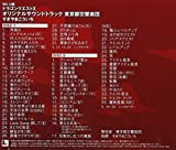 Wii U版 ドラゴンクエストX オリジナルサウンドトラック 東京都交響楽団 すぎやまこういち 画像