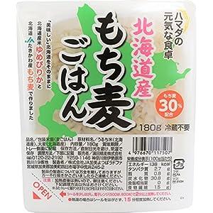 濱田精麦 北海道産 もち麦ごはん! もち麦30%配合 180g×12個