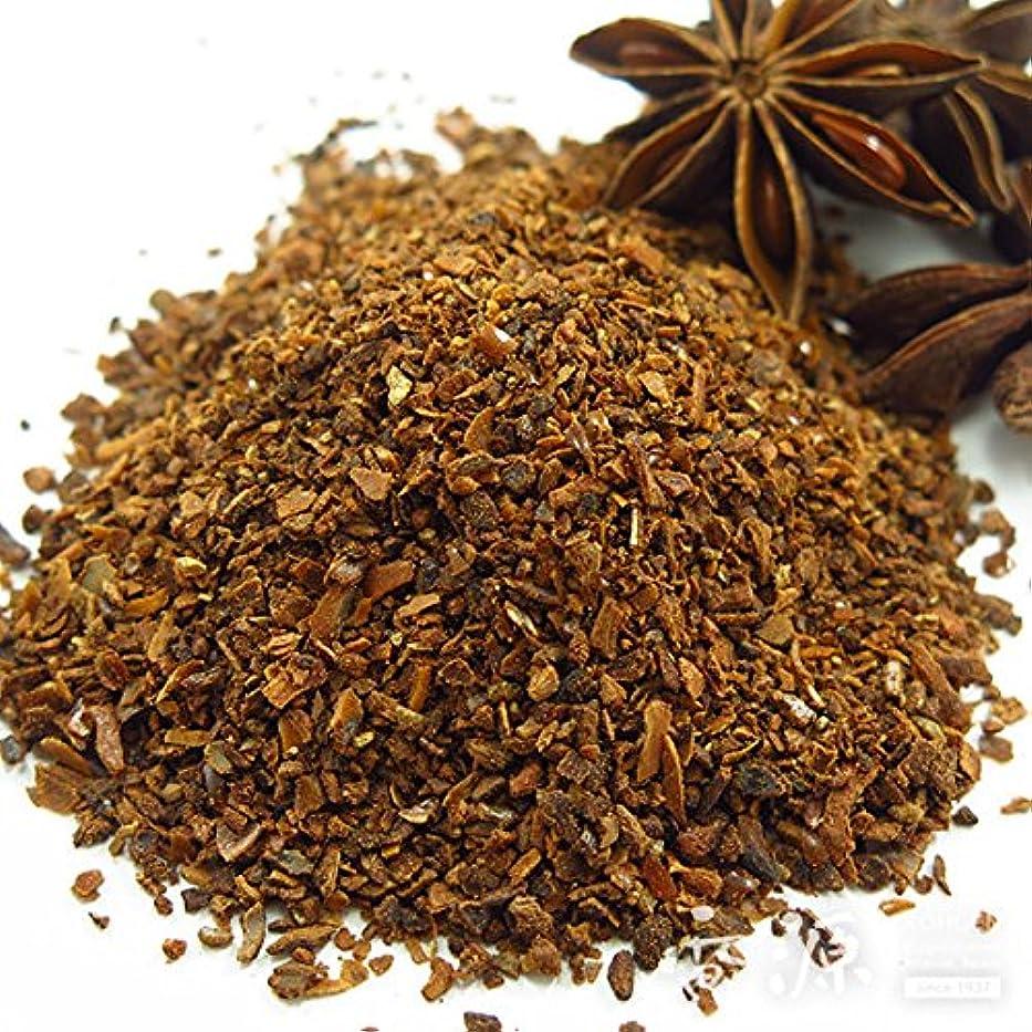 料理甘くするドループ匂い袋原料 大茴香 刻み 10g
