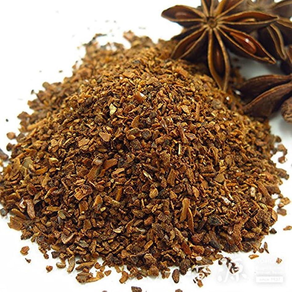 キャンバスキラウエア山時間とともに匂い袋原料 大茴香 刻み 10g