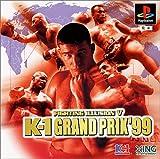 FIGHTING ILLUSION V K-1 GRAND PRIX'99