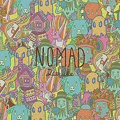 エメラルドの森♪ダイスケのCDジャケット