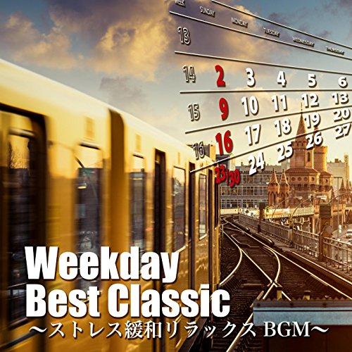 Weekday Best Classic ~ストレス緩和リラ...