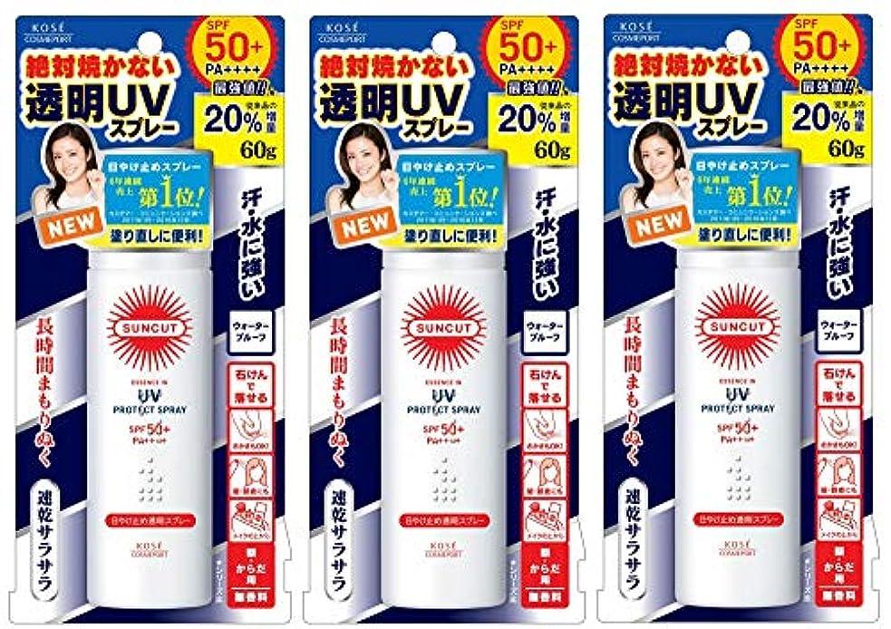 北東復活明確に【まとめ買い】KOSE コーセー サンカット 日焼け止め 透明 スプレー 無香料 60g×3個 SPF50+ PA++++