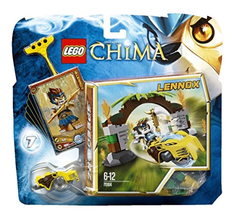 レゴ (LEGO) チーマ ジャングルゲート 70104
