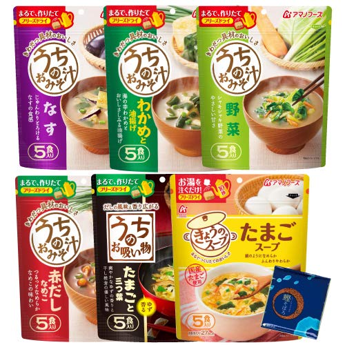 アマノフーズ フリーズドライ 味噌汁 スープ 6種30食 ( なす わかめ 野菜 なめこ たまご お吸い物 ) うちのおみそ汁 きょうのスープ 小袋鰹ふりかけ1袋 セット
