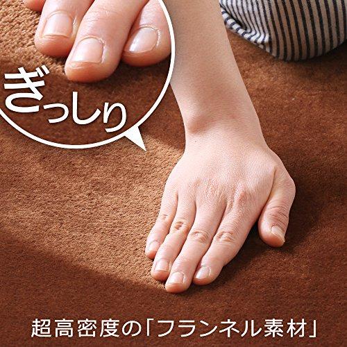心地よいサラふわ触感 ラグ カーペット 洗える フランネル 200×250 約3畳 ブラウン ホットカーペット対応 滑り止め付き 抗菌防臭
