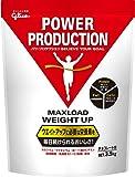 グリコ パワープロダクション マックスロード ウエイトアップ チョコレート味 3.5kg【使用目安 約55食分】3種類の…
