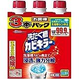 【まとめ買い】 洗たく槽カビキラー 550g×3本 洗たく槽用クリーナー 液体タイプ