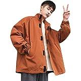 YiTong メンズ ジャケット 秋服 ジャンパー ブルゾン ゆったり シンプル コート・ジャケット ライダースジャケット プルオーバー トップス アウター カジュアル 韓国 ファッション ハンサム