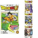 ドラゴンボール超 [コミック] 1-4巻セット