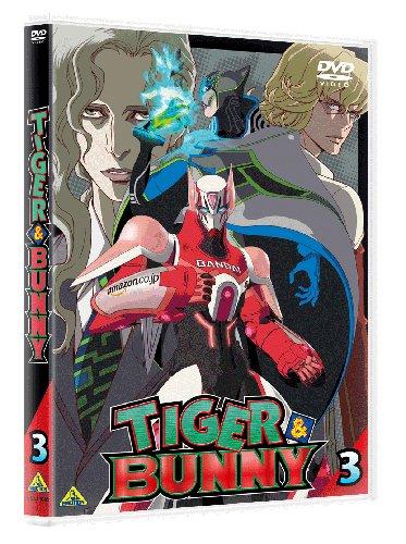TIGER&BUNNY(タイガー&バニー) 3 [DVD]の詳細を見る
